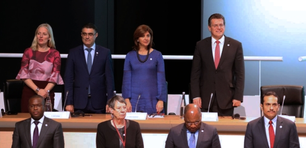 Canciller Holguín participa en Cumbre One Planet sobre el cambio climático