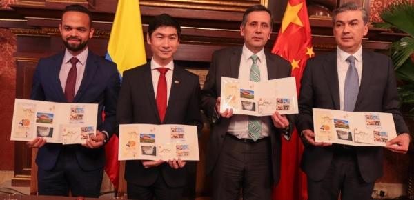Viceministro de Relaciones Exteriores presidió el acto de lanzamiento de la estampilla conmemorativa del aniversario de relaciones diplomáticas con China
