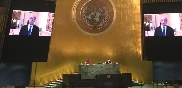 Colombia participa en la 11ª Sesión del Grupo de Trabajo de Composición Abierta sobre Envejecimiento de las Naciones Unidas