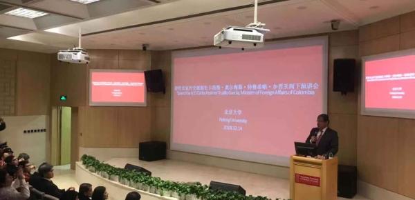 """A pesar de la distancia, Colombia y China """"están llamadas a acercarse y encontrarse mutuamente… Esa invitación resuena con fuerza en los oídos de los colombianos"""": Canciller Trujillo en la Universidad de Pekín"""