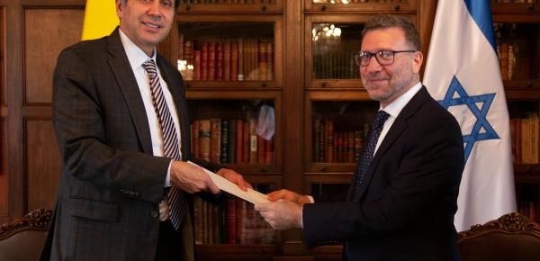 Embajador de Israel en Colombia, Christian Marcos Cantor, presentó copia de Cartas Credenciales al Viceministro de Relaciones Exteriores, Francisco Echeverri
