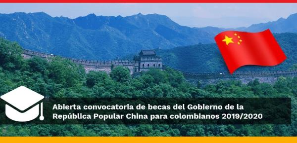 Abierta convocatoria de becas del Gobierno de la República Popular China para colombianos