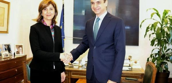 Ministra Holguín y presidente del partido Nueva Democracia de Grecia sostuvieron un encuentro en Atenas