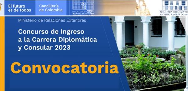 Convocatoria al Concurso de Ingreso a la Carrera Diplomática y Consular