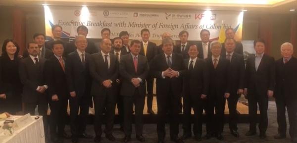 Desde Corea, Canciller de Colombia anunció la creación de un grupo de impulso al mejor aprovechamiento del acuerdo comercial entre ambos países