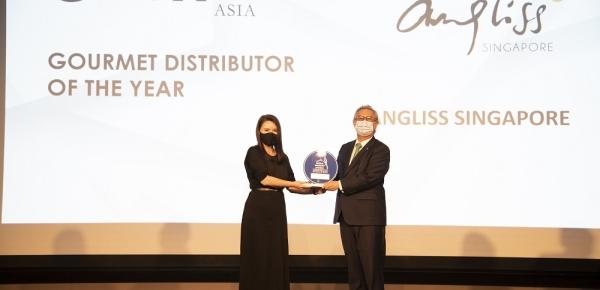 Embajador Manuel Solano promovió a Colombia y su industria alimentaria en el World Gourmet Summit en Singapur