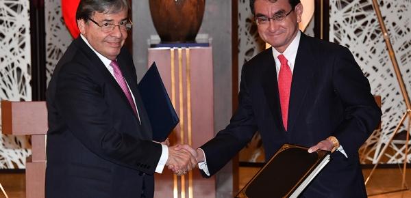 """Canciller Trujillo firmó acuerdo para evitar la doble tributación con Japón, como una herramienta para fortalecer """"las magníficas relaciones económicas, comerciales, culturales, en materia educativa y de inversión"""""""