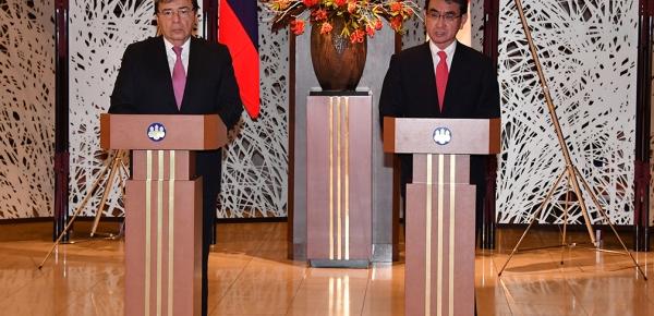Ministros de Colombia y Japón se reunieron para identificar nuevas áreas de trabajo colaborativo