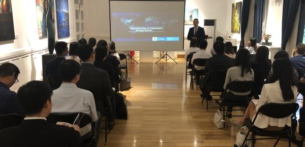 """Con éxito se llevó a cabo el evento """"Café con el Embajador"""" para presentar las oportunidades de inversión en energías"""