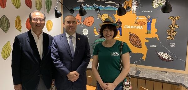 Nuevas oportunidades de negocio para los productos de cacao colombiano en el corazón de Tokio