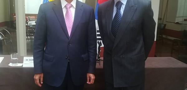 Introducción sobre Corea del Sur, y relaciones bilaterales