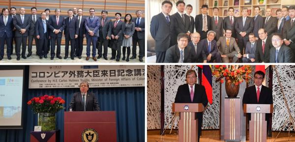Canciller Carlos Holmes Trujillo sostuvo varios encuentros con miembros del Gobierno y autoridades de Japón