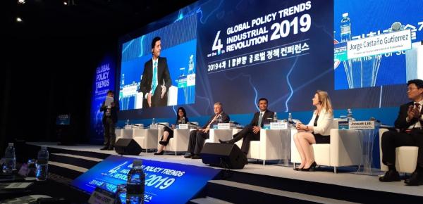 Embajada de Colombia en Corea acompañó a la Superintendencia Financiera de Colombia en su participación el Global Policy Trends on the 4th Industrial Revolution 2019